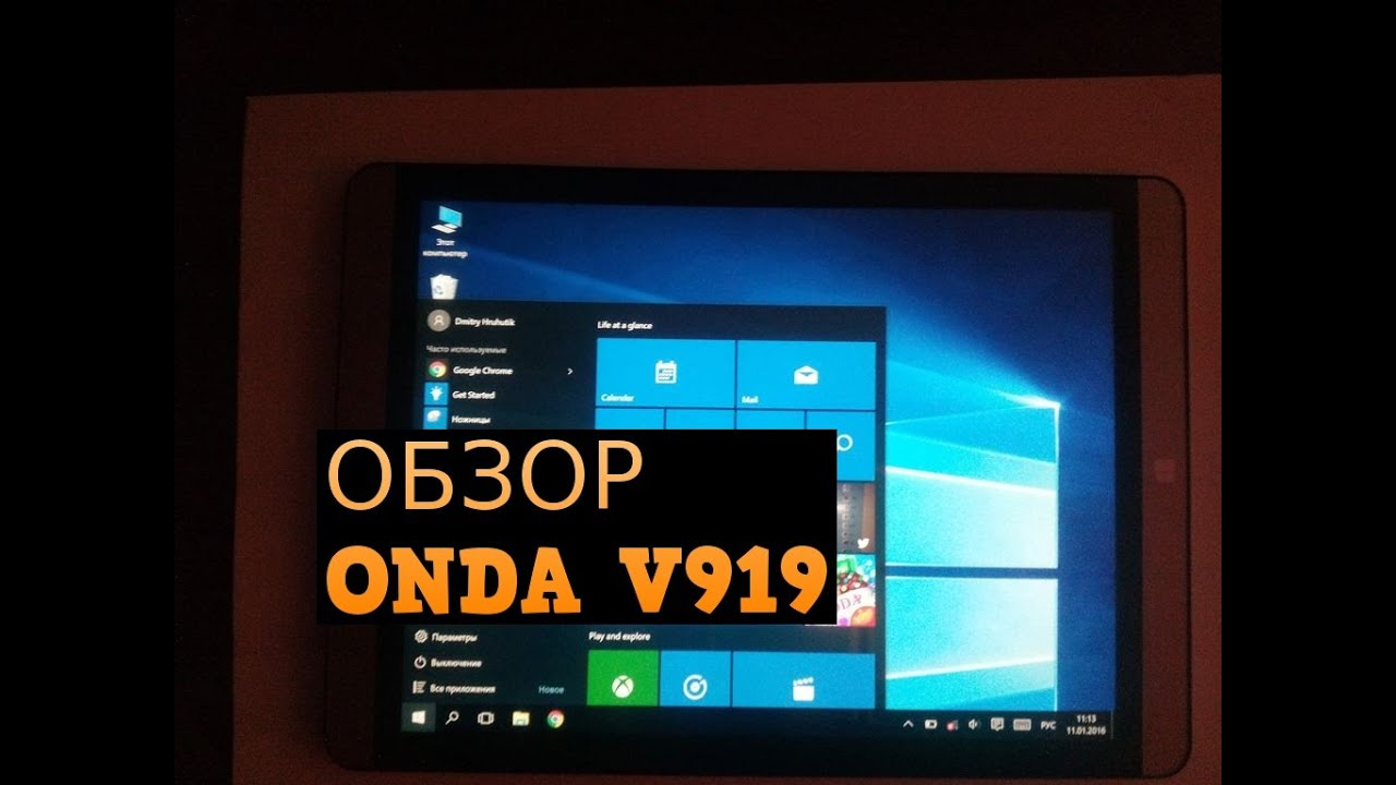 Jan 20, 2016. We're dealing with a dual-boot tablet that runs windows 10 + android 5. 1, device with a 8000 mah battery and 5 megapixel camera. You can buy it for just $195. 46. 6. Onda v919 air ch. 201511141523181758. Another 9. 7 inch tablet is the onda v919 air ch, device that runs only windows 10 operating.