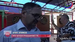 В Махачкале прошел Кубок Дагестана по дартсу