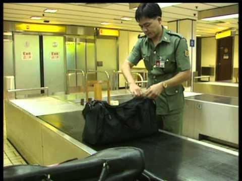 HK Immigration & Customs Profiling at Kai Tak Airport