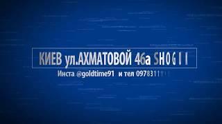 Тренер по кикбоксингу и  тайскому боксу Киев левый берег / НОКАУТ / ВЫРУБИЛ