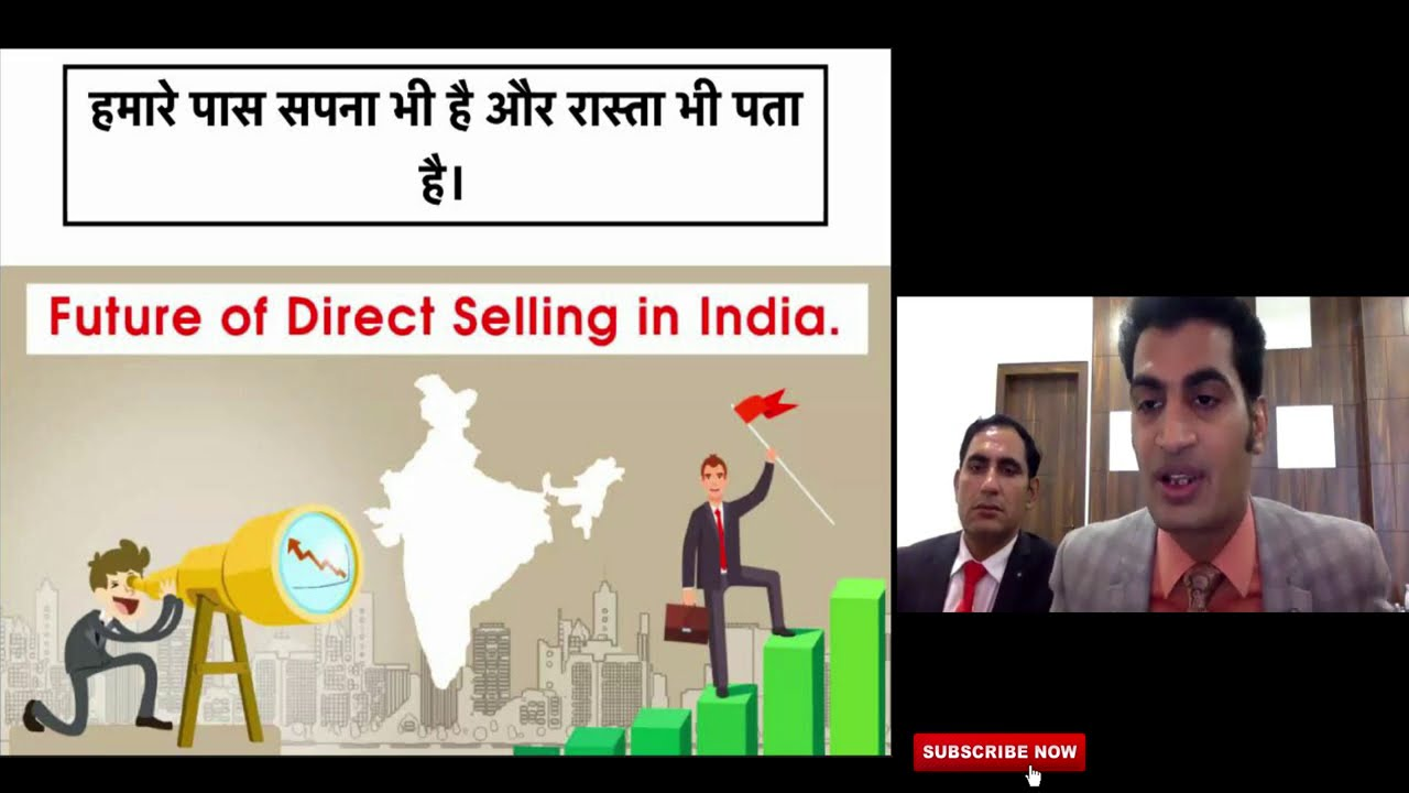 Future of Direct Selling in india by Jasveer singh sir