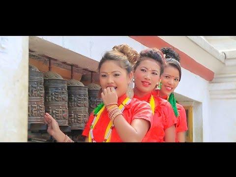 New Nepali Selo