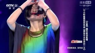 中國好歌曲 第二季第九期 祁紫檀 《得知平淡珍貴的一天》 1080P 全高清 20150227 純野静流 検索動画 17