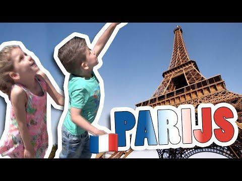 SUPER VIEZE SMERIGE VAKANTIEVLOG PARIJS !!!!! - KOETLIFE VLOG #408