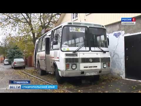 : Россия 24. Прямой эфир