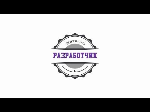 Ростелеком — Ижевск, Пушкинская, 278 (телефон, режим