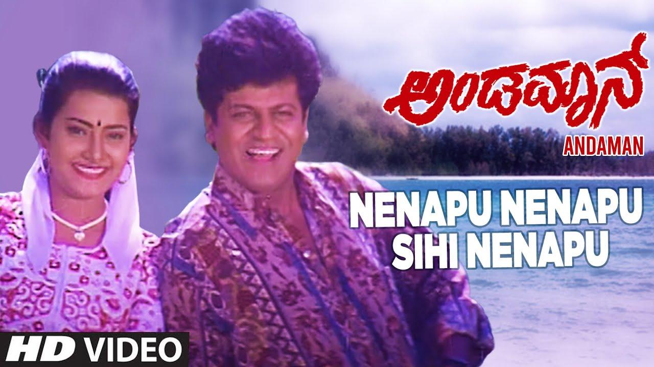 Nenapu Nenapu Sihi Lyrics | Andamaan|Rajesh Krishnan|Selflyrics