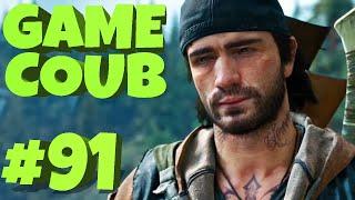 GAME COUB #91 | Баги, Приколы, Фейлы | d4l