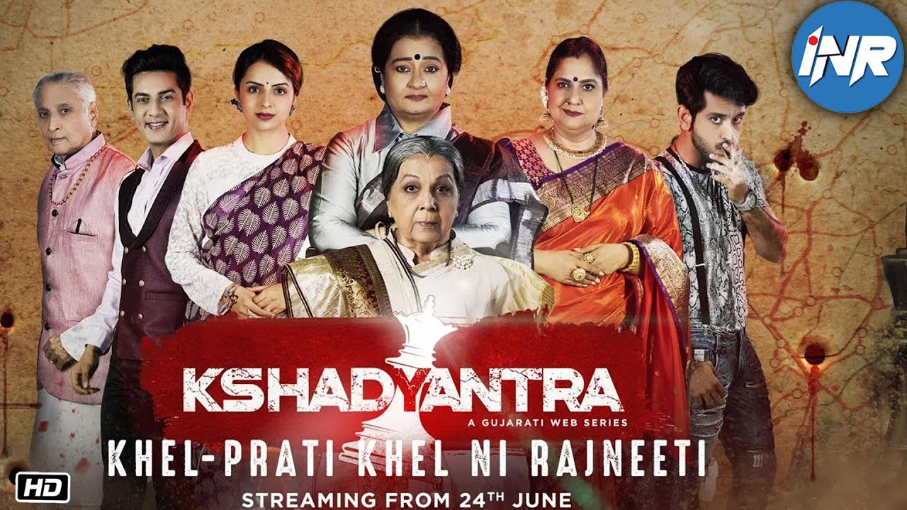 Download Kshadyantra Latest News Update   Gujarati Web Series   Update   Streaming From 24th June