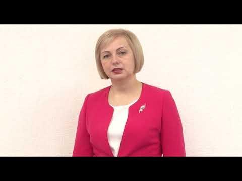 Елена Коротченко - председатель Думы г.Мегиона