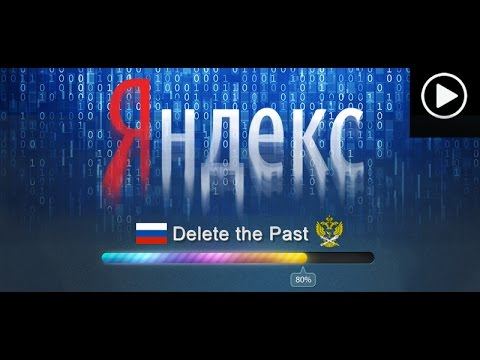 Yandex Speaks Out Against Proposed Russian Digital Law: Global Marketing News