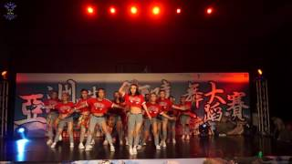 15.筲基灣東官立中學(Hong Kong)|排舞比賽|Hi