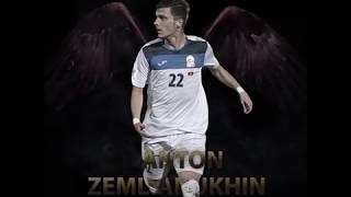 Кубок Азии 2019 Кыргызстан - Индия! Антон Землянухин!
