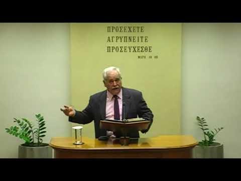 17.02.2018 - Φιλιππησίους Κεφ 3 - Νίκος Κοτσώνης