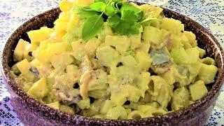 Салат Миланский с копченой рыбой и рожками. Простой и быстрый рецепт сытного салата.