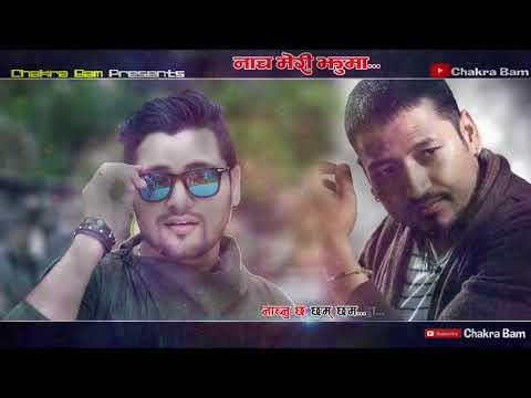 Naach meri jhuma | Chakra Bam & Araaj Keshav Giri | Official sound track