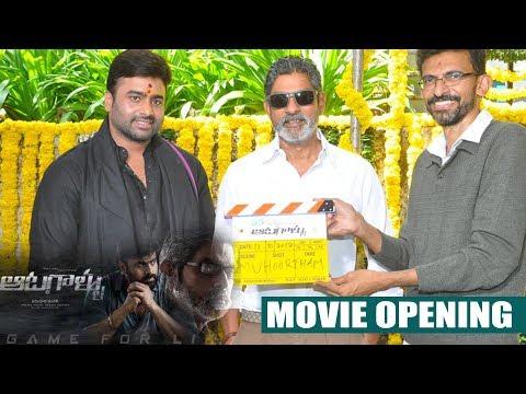 Aatagallu Movie Opening Press Meet 2017: Nara Rohit, Jagapathi Babu   Energy Production