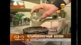 САМЫЙ Сильный Фильм 2012 обновлённый и дополненный