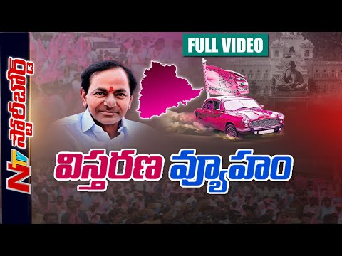 What is KCR''s Strategy behind Telangana Cabinet Expansion ? | Story Board | NTV