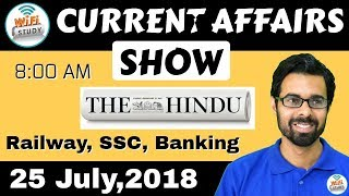 8:00 AM - CURRENT AFFAIRS SHOW 25 July | RRB ALP/Group D, SBI Clerk, IBPS, SSC, UP Police