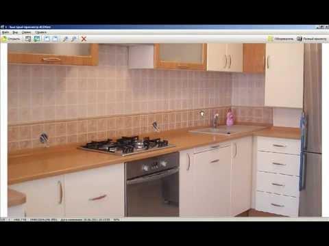 Что нужно сделать до ремонта в кухне