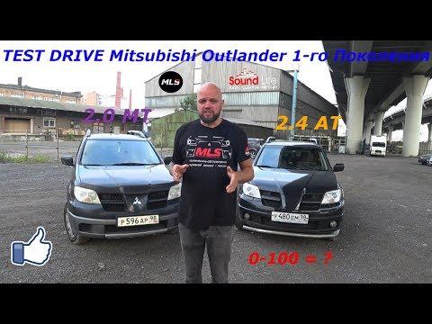 Обзор Mitsubishi Outlander 2005 года выпуска.Можно ли называть кроссовером или это универсал 4WD?