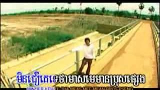 100 lean sonya U2 ( khmer karaoke sing a long )