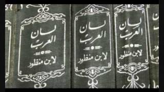 """الجماعة الاسلامية الاحمدية  """"القاديانية \ القديانية"""" - 2"""