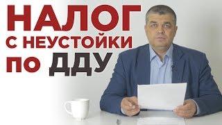 видео Глава 23 НК РФ. Налоговый кодекс с комментариями