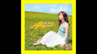 Aiko Kayo - Step Back In Time (2005) YouTube Videos
