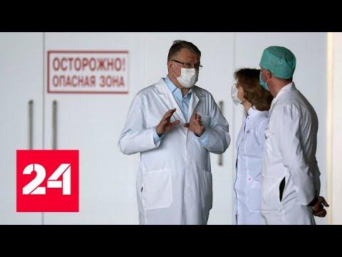 Коронавирус в России: зафиксирован минимум с 5 октября - Россия 24