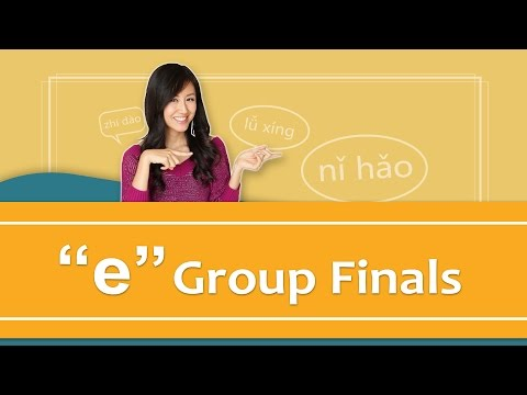 """Pinyin Lesson Series # 11: Finals - Group """"e"""" Sounds (Mandarin Chinese Pronunciation)   Yoyo Chinese"""