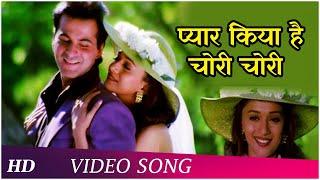 Download Mp3 Pyaar Kiya Hai Chori Chori  Hd  | Mohabbat  1997  | Sanjay Kapoor | Madhuri Dixi