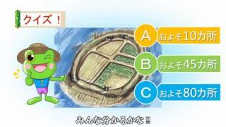 岐阜県を代表する穀倉地帯に「高須輪中」があることをご存じでしょうか...