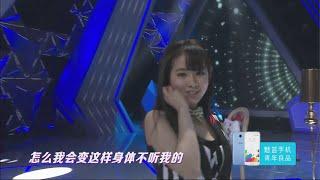 表白 SNH48 吴哲晗 陈音 宋昕冉 20160227