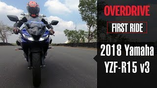 2018 Yamaha YZF-R15 V3 First Ride Review   OVERDRIVE