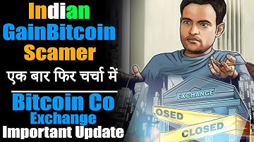 Indian GainBitcoin Scammer एक बार फिर चर्चा में || Thailand Crypto Exchange Close