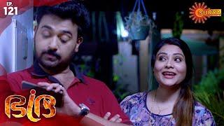 Bhadra - Episode 121 | 3rd March 2020 | Surya TV Serial | Malayalam Serial