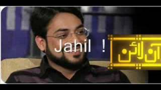 bbc urdu geo tv ahmadiyya muslim community