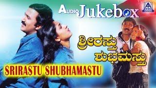 Srirastu Shubhamastu I Kannada Film Audio Jukebox I Ramesh Aravind, Anu Prabhakar I Akash Audio