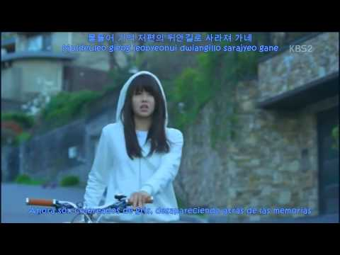 [MV] Baechigi Ft  Punch | Fly With The Wind (School 2015 ) | OST part 2 [Sub Español+Rom+Hangul]