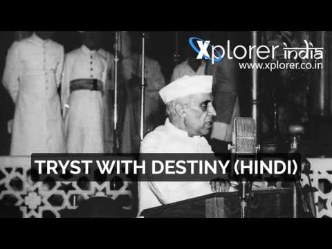 Jawaharlal Nehru | Tryst With Destiny (Hindi With Subtitles)