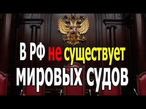 Новости Краснокамск. Несуществующий суд.