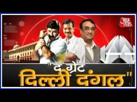 MCD Election 2017: Delhi All Set For MCD Election