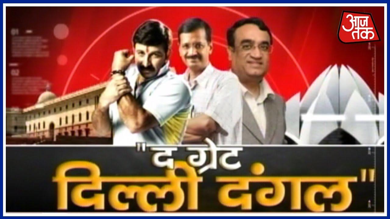 MCD Election 2017  Delhi All Set For MCD Election - YouTube a94741f2376