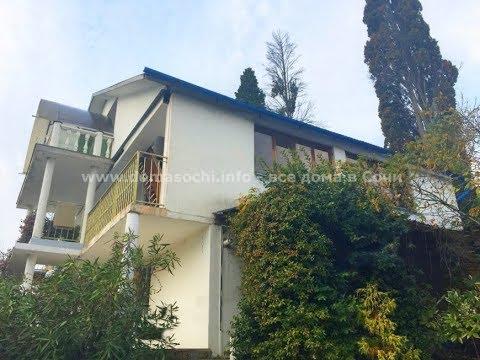 Обзор дома в Сочи. Мкр-н Ахун, цена 14 млн.