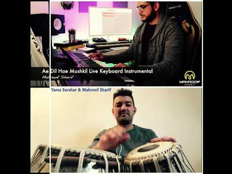 """Ae Dil Hai Mushkil"" cover unplugged"