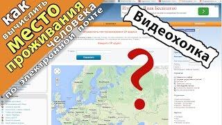 видео доска объявлений нижний новгород
