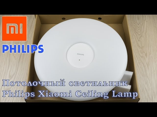 Philips LED Ceiling Lamp ( Xiaomi Ecosystem Product )