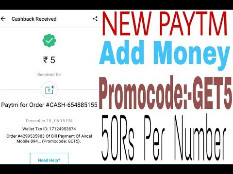 12AM!! NEW PAYTM PROMO CODE LAUNCH!! (GET5)!! 50RS PER NUMBER
